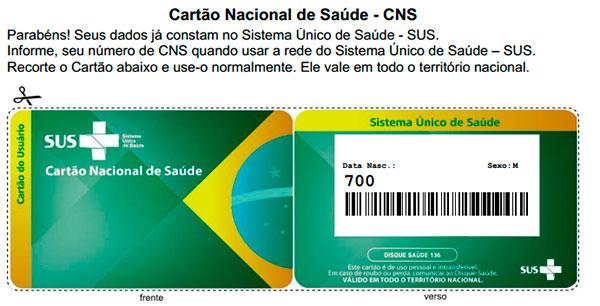 Imprimir Cartão SUS Pela Internet